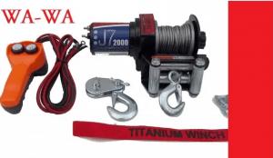 wyciagarka-titanium-1